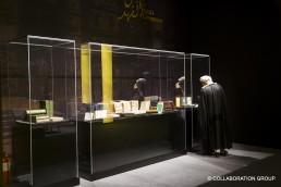 King Fahd Exhibit Frank Vitrinen