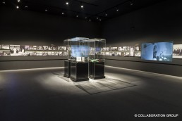 Frank Vitrinen King Fahd Exhibit
