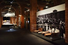 Musealia, Auschwitz-Birkenau State Museum
